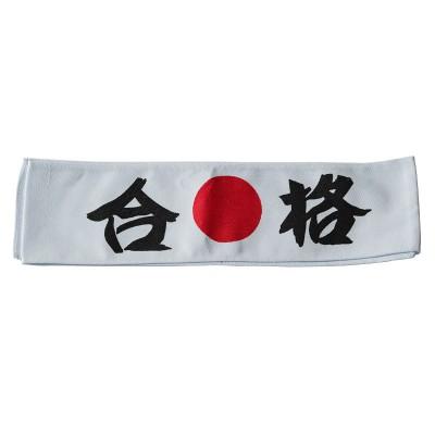 Stirnband Gokaku - Bestehen schmal