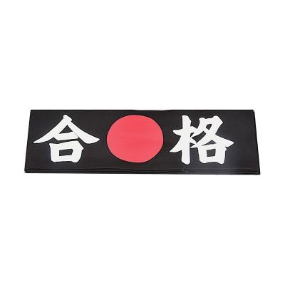 Stirnband 'Gokaku, schwarz'
