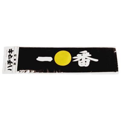 Stirnband Ichiban - Der Erste schwarz