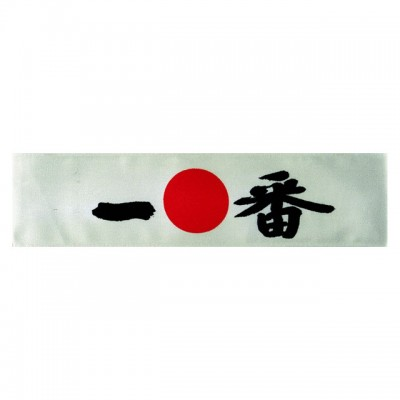 Stirnband - Ichiban (Nr. 1)