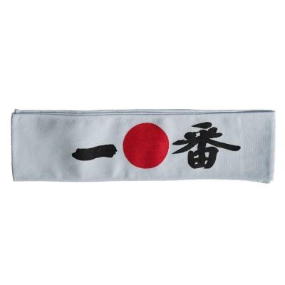 Stirnband Ichiban - Der Erste schmal