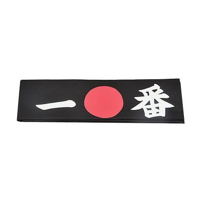 Stirnband 'Ichiban, schwarz'