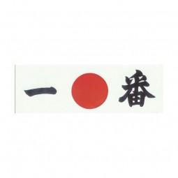 Stirnband 'Ichiban, weiß'