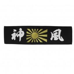 Stirnband Kamikaze - Gotteswind schmal schwarz-gold