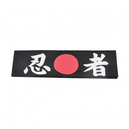 Stirnband 'Ninja, schwarz'