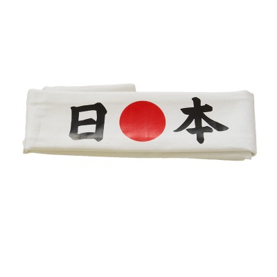 Stirnband Nippon - Japan