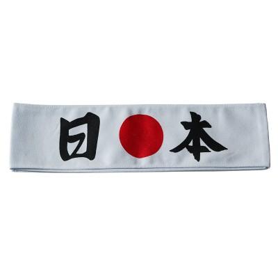 Stirnband Nippon - Japan schmal