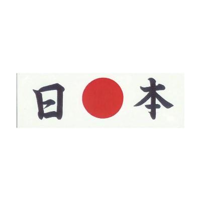 Stirnband 'Nippon, weiß'
