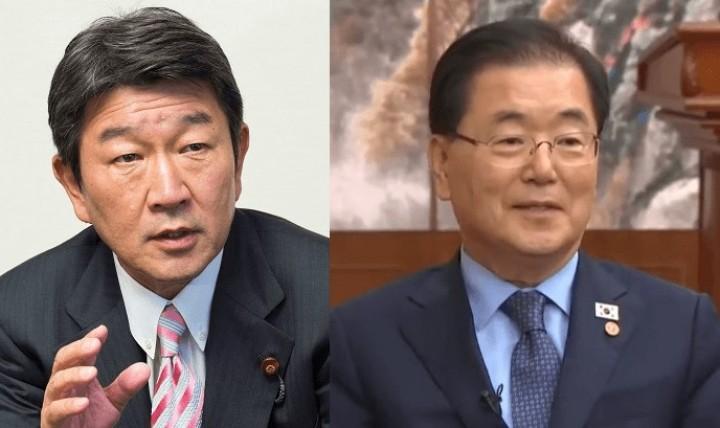 Neue Gespräche zwischen japanischem und südkoreanischem Außenminister