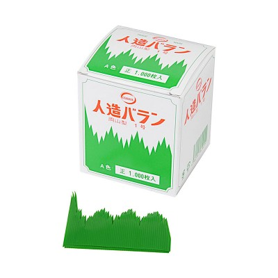 Sushidekoration Gras / Baran