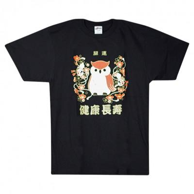 T-Shirt Fukurou