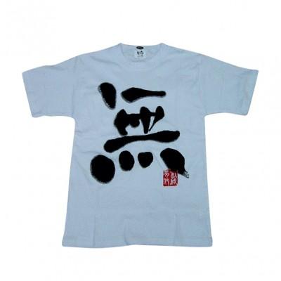 T-Shirt - MU