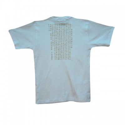 T-Shirt - Sutra