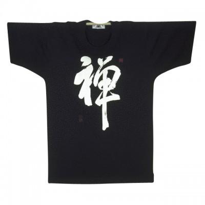 T-Shirt - Zen