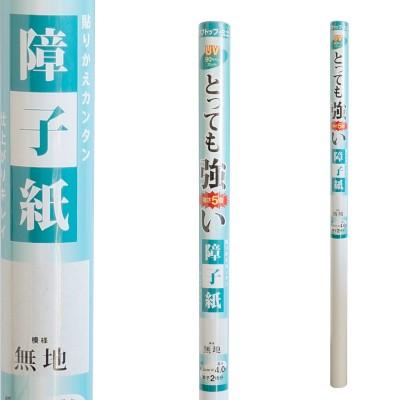 Warlon Shoji Papier Taf-Top