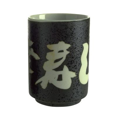 Teebecher - Kinkosushi