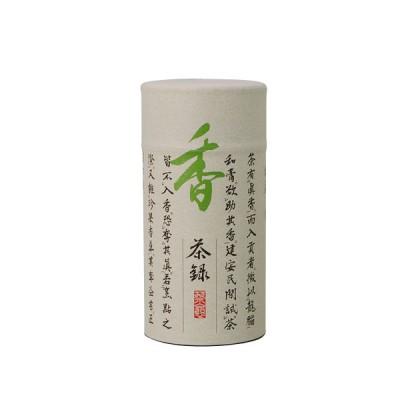 Teedose - Aroma