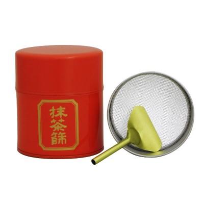 Teedose für Matcha