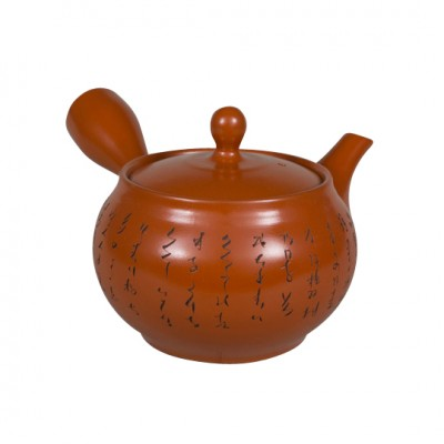 Teekanne Kago Ami rot, M, 525ml