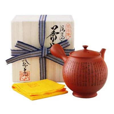 Teekanne - Reikoh im Holzkasten