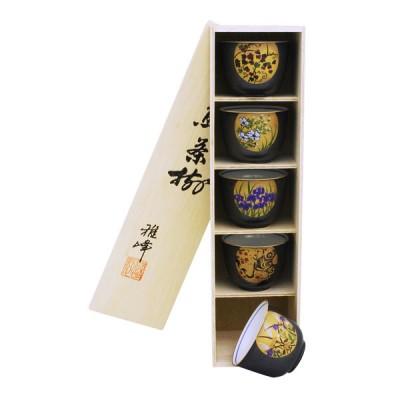 Teeschale- Set - Nishiki
