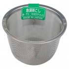 Teesieb ohne Griff 8,5 cm
