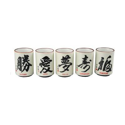 Teetassen-Set 'Kanji'