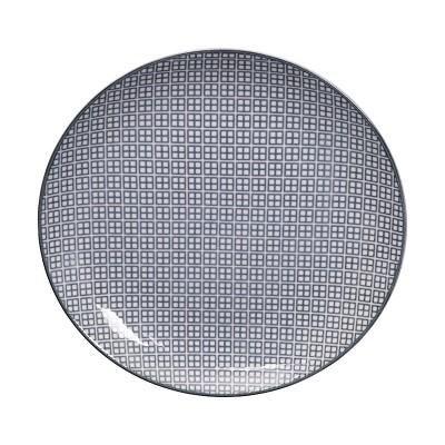 Teller - Japan Grau - Sayagata 20,6cm