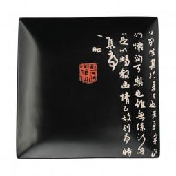 Teller 'Kanji' quadratisch