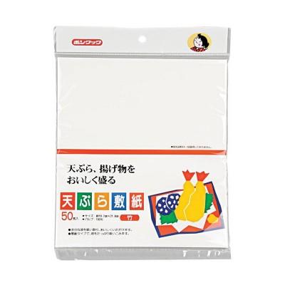 Tempura-Papier (50 Blatt)