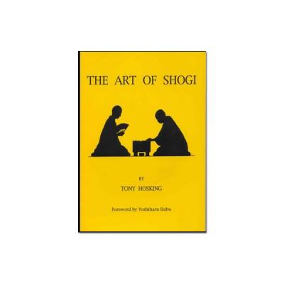 The Art of Shogi