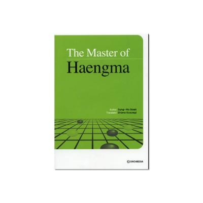 The Master of Haengma