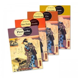 The Nihon Kiin Handbook