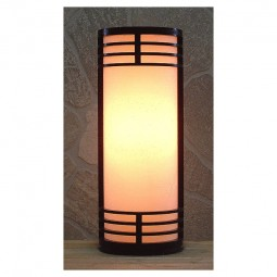 Table Lamp - Machi