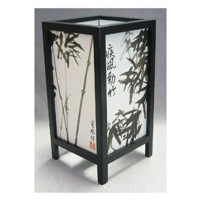 Table Lamp - Sansui