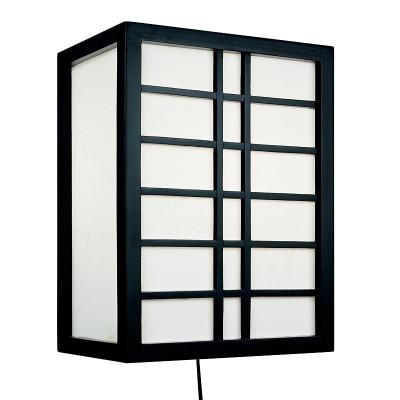 Wandlampe Aomori