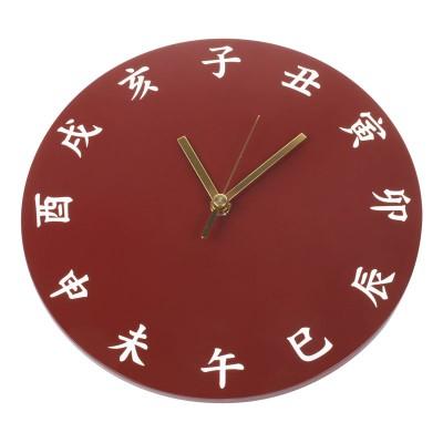 Wanduhr Chinesische Tierkreiszeichen