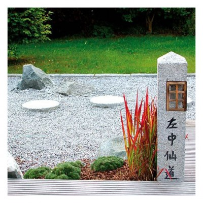 Wegeleuchte - Michi Shi Rube