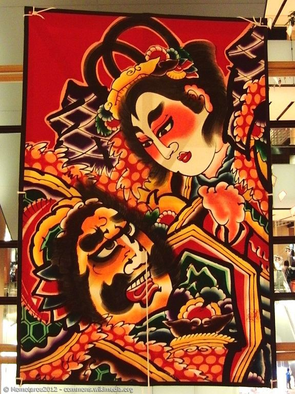 Tsugaru Drachenbilder handgemalt