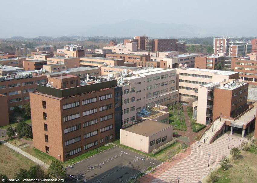 Campus der Tsukuba Universität in Ibaraki