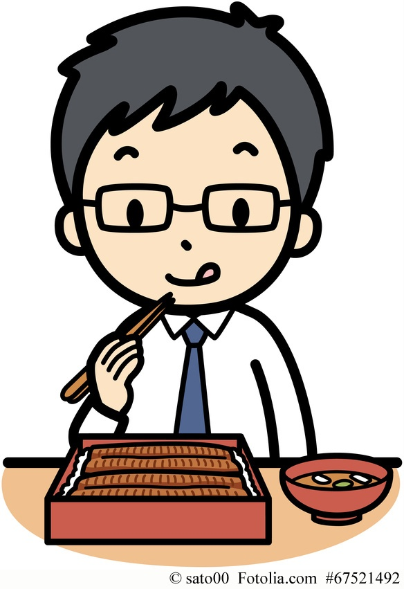 Unadon, Aal auf Reis