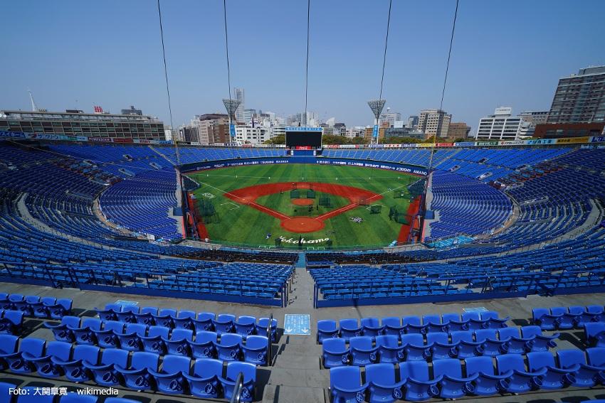 Das Yokohama Stadium wurde 2007 renoviert